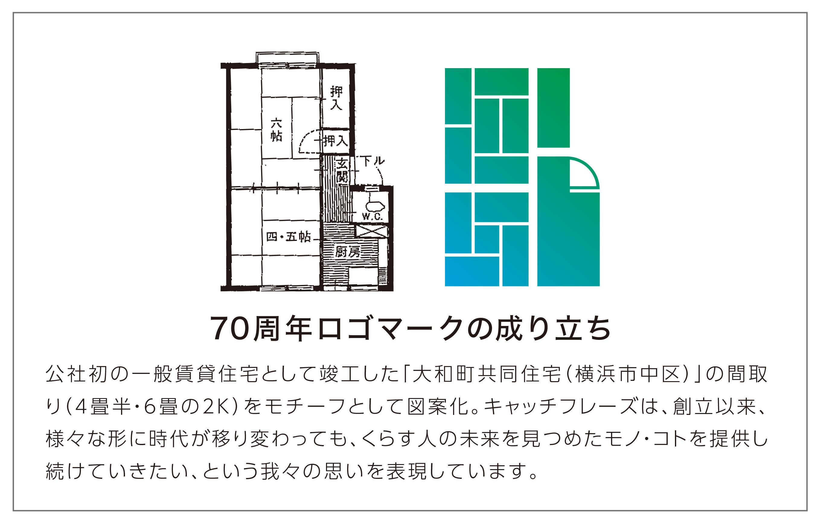 説明ロゴ.jpg